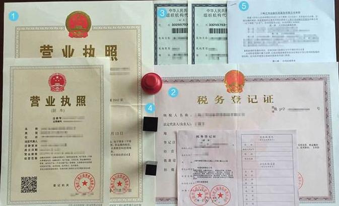 成都顺和街代办工商注册流程,成都金沙江路代办公司注册费用