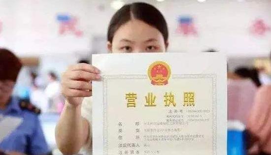 成都白沙路代办公司注册多少钱,成都锦江区督院街代理公司注册流程