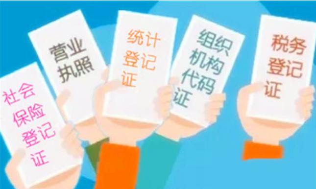 成都柳台大道代办工商注册费用,成都郫都区代理公司注册多少钱