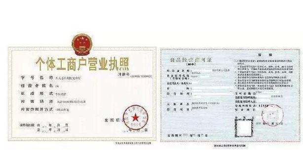成都灈锦路营业执照代办费用,成都大华街代办企业公司营业执照多少钱