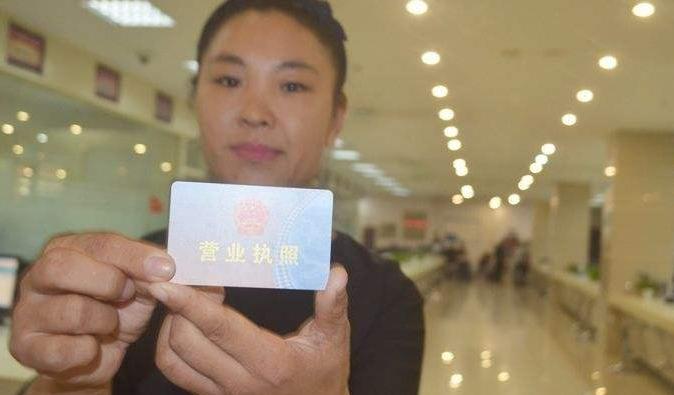 成都枫香街营业执照代办流程,成都隆安路代办个体工商户营业执照多少钱