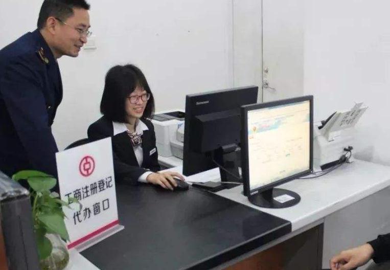 成都广福路营业执照代办流程,成都花季街代办个体工商户营业执照多少钱